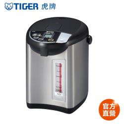 TIGER虎牌 日本製_4.0L微蒸氣設計節能保溫電熱水瓶(PDU-A40R)贈虎牌 280ml輕巧保溫杯