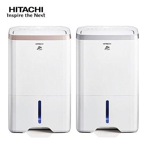 HITACHI日立 (可議價) 10公升 防霉防螨除濕機 RD-200HS / RD-200HG