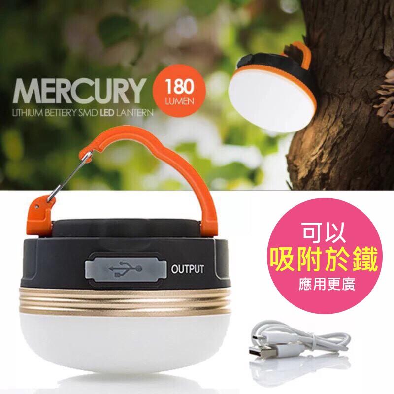 LED矽膠燈 USB充電 磁吸 帳篷燈 野營燈 戶外燈 營地燈 充電吊燈 露營必備 悠遊戶外