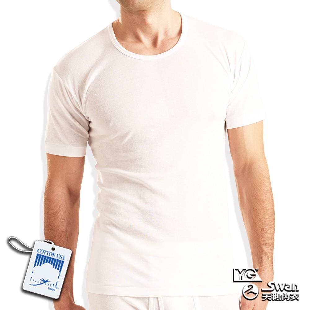 YG天鵝 100%純棉MIT圓領短袖衫_YS130A