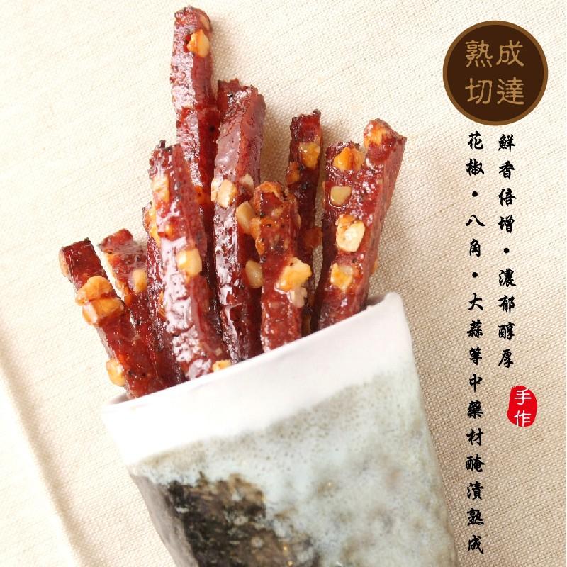 【源味香】起士肉乾(180克/包)
