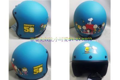 頭等大事 安全帽 華泰 K-803 史奴比 小可愛 平光偉藍 贈PC長鏡片抗UV400 正版授權