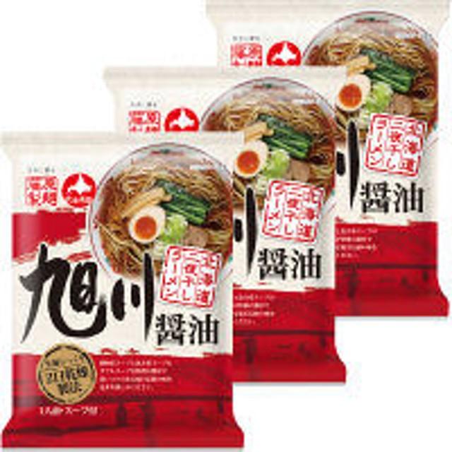 藤原製麺 北海道二夜干しラーメン 旭川醤油 3個