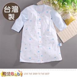 魔法Baby 嬰兒長袍 台灣製春夏薄款純棉護手長睡袍 連身衣~b0005
