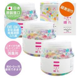 日本BE BIO彩虹晶鑽除臭凝膠150gx3組