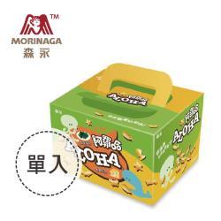 森永 阿羅哈家庭包200g x1盒-美味海苔/香濃起司