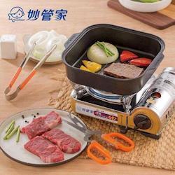 妙管家 烤肉四件組 M7000