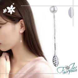 【伊飾童話】銀葉珍珠*絲光磨砂銅鍍銀不對稱耳環