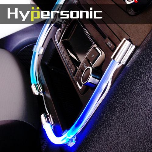 Hypersonic HP2202 R式20CM軟管 LED室內燈 氣氛燈 汽車百貨 汽車精品