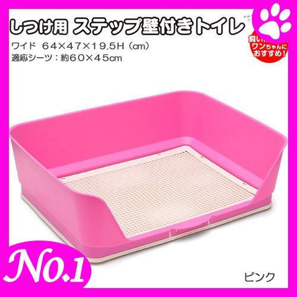 日本Richell犬用【新款圍牆網狀便盆/尿盆 大】83746粉紅色/83715棕色