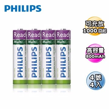 PHILIPS 飛利浦 AAA 4號 800mAh 低自放鎳氫充電電池(4入)