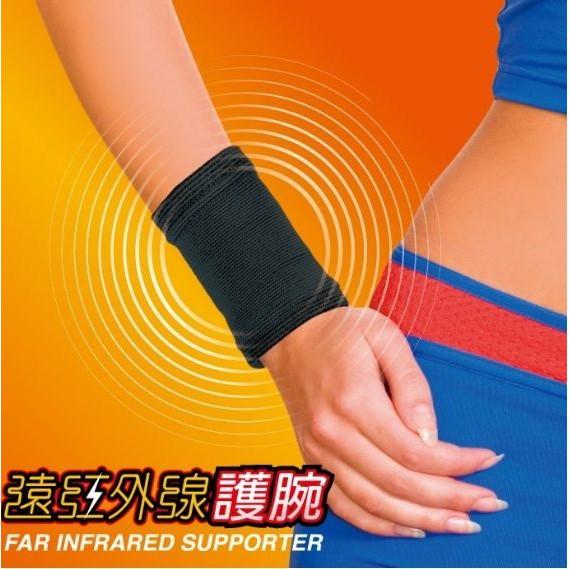 【宏海】 SUCCESS 成功 護腕 S5160 遠紅外線護腕 /運動護具/ 運動防護(1個裝)