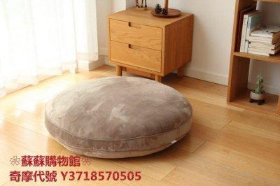 ❀蘇蘇購物館❀出口日本原單加厚蒲團坐墊圓墊榻榻米地板坐墊禅修瑜伽墊飄窗墊