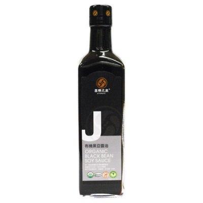 阿邦小舖 喜樂之泉 有機黑豆醬油 500ml