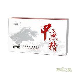 草本之家-甲魚精鱉精軟膠囊30粒