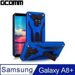 GCOMM Samsung Galaxy A8+ 防摔盔甲保護殼 藍盔甲 Solid Armour