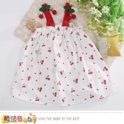 魔法Baby 女童裝 夏季清涼吊帶裙~k51168