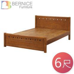 Boden-貝娜卡6尺實木雙人加大床架