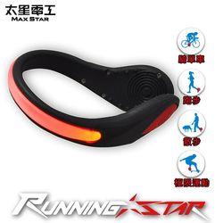 Running star LED夜跑鞋環燈(紅光)/2入
