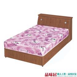 【品味居】卡比 時尚3.5尺單人床台組合(四色可選+床頭箱+三分木床底)