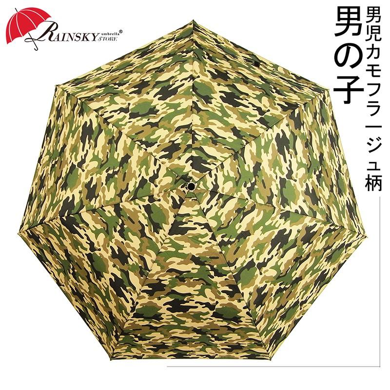 RainSky-迷彩傘_52吋大型傘-嵌入式開關 /雨傘高球傘大傘抗UV傘防風傘折傘洋傘晴雨傘洋傘遮陽傘非反向傘