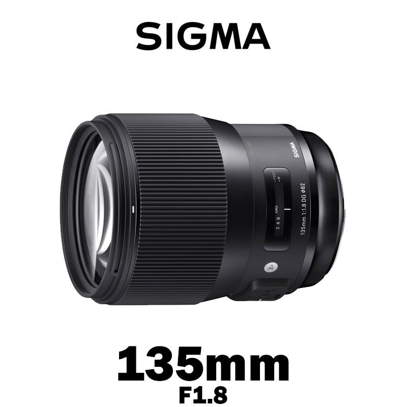 【酷BEE了】SIGMA 135mm F1.8 DG HSM ART 82mm 大光圈 人像鏡 公司貨 台中西屯 國旅卡
