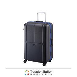 《Traveler Station》CROWN 皇冠 23吋極輕炫彩鋁框拉桿箱-黑底深藍框