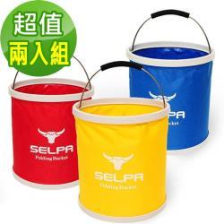 【韓國SELPA】收納大容量可摺疊多用途水桶/裝水/釣魚/露營/洗車/黃色(兩入組)