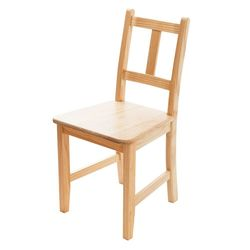 CiS自然行實木家具- Avigons南法原木椅(扁柏自然色)原木椅墊