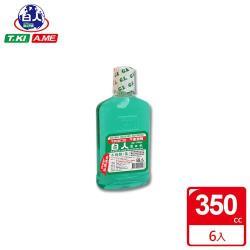 白人含氟漱口水350cc (6件組)