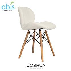 餐椅 JOSHUA護背白色皮質餐椅-經典白【obis】