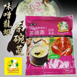 阿湯哥-味噌龍蝦茶碗蒸(3袋/包)6包一組