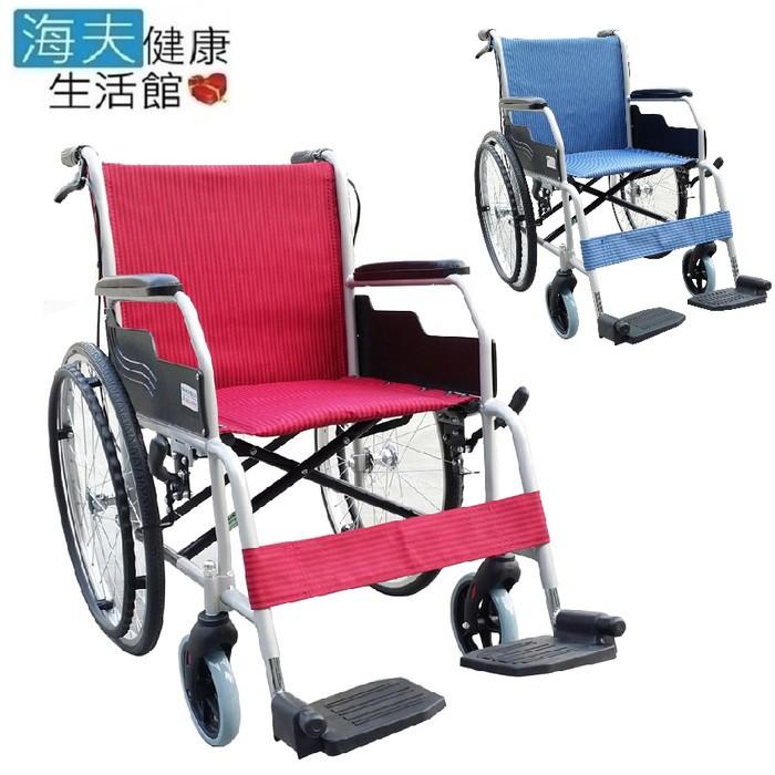 恆伸機械式輪椅 (未滅菌)【海夫健康生活館】鋁合金 不折背輪椅(ER-0217)