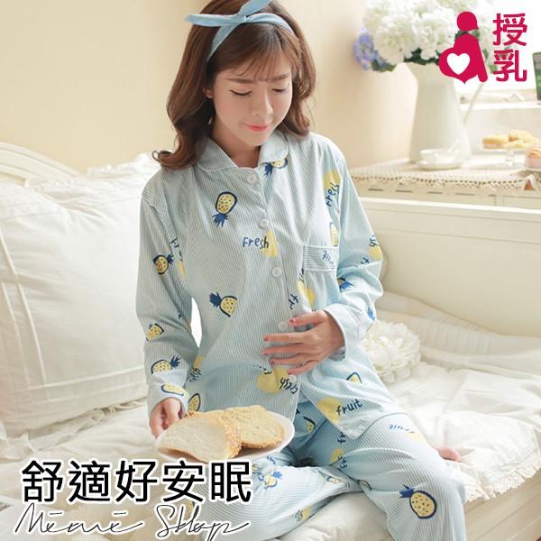 哺乳睡衣 幸福小鳳梨哺乳衣套裝 居家坐月子 MIMI別走孕婦裝【P21194】