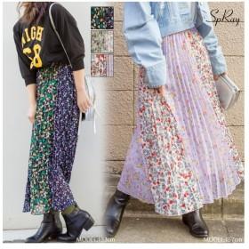 SpRay スプレイ 花柄パッチワークプリーツスカート