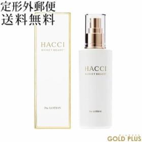 ハッチ ハニーレディ 95ml -HACCI 1912-