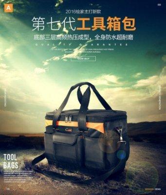 《澤米》15吋工具包中號 硬底加厚多功能牛津布維修電工包帆布單肩工具箱工具盒工具袋(全館二件免運)