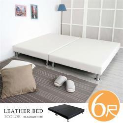Homelike 亞瑟斯皮革床底-雙人加大6尺(二色)