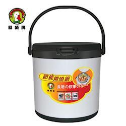 鵝頭牌 4.7L節能燜燒鍋