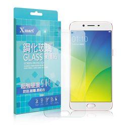 XM OPPO R9s Plus 6吋 強化耐磨防指紋玻璃保護貼