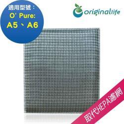 AC5000E、 AC5250PT、AC5300B、AC5350W 超淨化空氣清淨機濾網 Original Life 長效可水洗