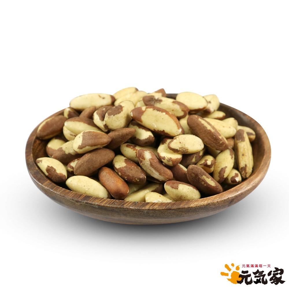 元氣家 烘焙原味巴西豆(200g)