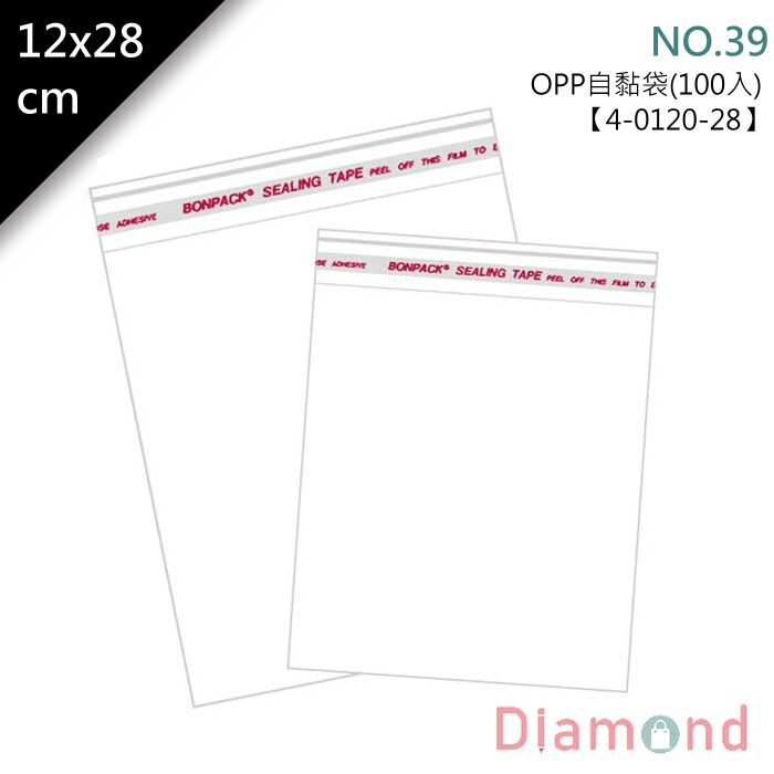岱門包裝 OPP自黏袋 12x28cm NO.39【4-0120-28】100入/包