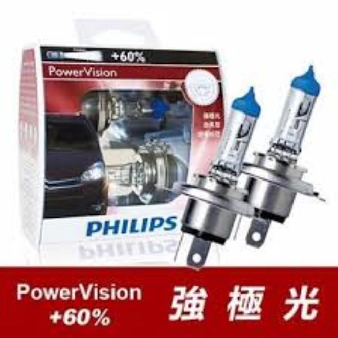 【麗車坊】PHILIPS 飛利浦 HB3 (型號:9005) 車燈 強極光+亮60% ★全台門市皆可安裝★