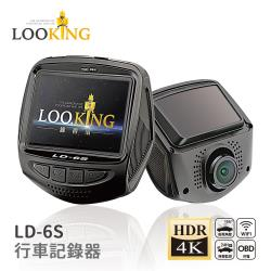 LOOKING  LD-6S 貼玻式汽車行車記錄器 FHD1440P 4K 夜視功能 支援手機觀看 155度廣角