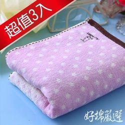【好棉嚴選】台灣製卡洛兔波爾卡圓點款 清爽柔和 純棉毛巾3入組(紫)