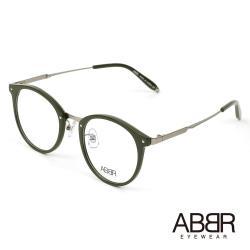 ABBR 北歐瑞典鋁合金設計CL系列光學眼鏡(墨綠) CL-01-003-C07