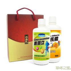 草本之家 素固立葡萄糖胺液1000ml+晶氏能葉黃素液1000mlX各1瓶裝
