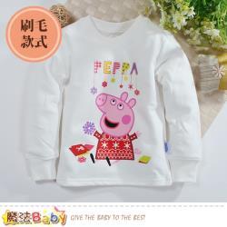 魔法Baby 女童裝 粉紅豬小妹正版厚刷毛長袖T恤 k60917
