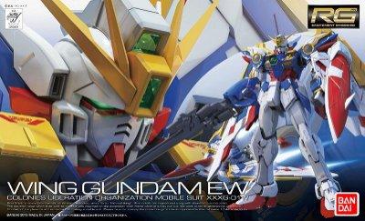 【模型王】現貨 BANDAI RG 1/144 #20 XXXG-01W WING GUNDAM 飛翼鋼彈 EW版